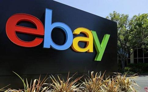 针对跨境电商卖家的九大eBay运营指南.jpg
